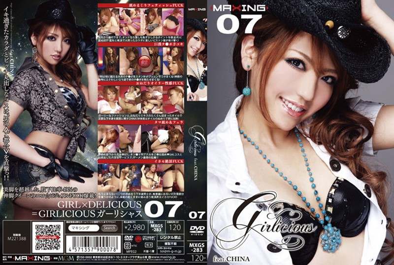 Girlicious 07 feat.CHINA